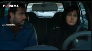 سکانس فهمیدن داستان مرگ دوست سعید در فیلم عصر یخبندان(۱۳۹۳)