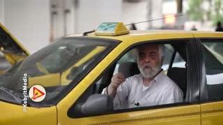 مردم تو تاکسی در مورد انتخابات چی میگن؟!