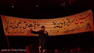 مراسم عزاداری شب ششم محرم [139۶-1439] حاج محمود کریمی