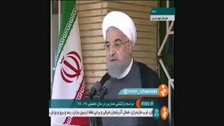 تبعیض  رئیس جمهور در حق پسران: حضور مجدد حسن روحانی در مدرسه دخترانه در روز اول سال تحصیلی جدید 1396