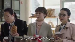 سریال  وقتی که تو خواب بودی   While You Were Sleeping+زیرنویس فارسی چسبیده قسمت 1پارت 1=قسمت 1