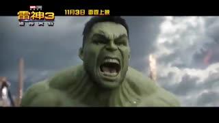 تریلر بین المللی جدید Thor: Ragnarok (ثور: راگناروک)