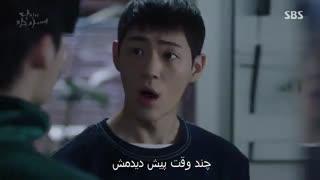 سریال وقتی که تو خواب بودی   While You Were Sleeping+زیرنویس فارسی چسبیده قسمت1 پارت 2 = قسمت 2
