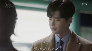 قسمت 03 سریال کره ای وقتی تو خواب بودی با زیرنویس چسبیده