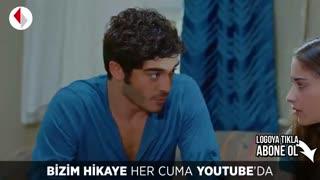 تیزر 1 قسمت 4 سریال حکایت ما Bizim Hikaye