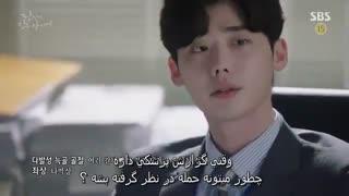 سریال وقتی که تو خواب بودی   While You Were Sleeping+زیرنویس فارسی چسبیده قسمت 2 پارت2 = قسمت 4