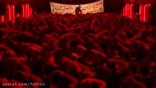 مراسم عزاداری شب هفتم محرم [139۶-1439]  حاج محمود کریمی