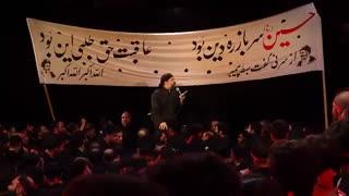 حاج محمود کریمی - شب هشتم - محرم 96 - بخش 3