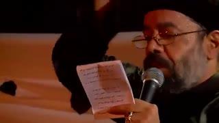 حاج محمود کریمی - شب هشتم - محرم 96 - بخش 6