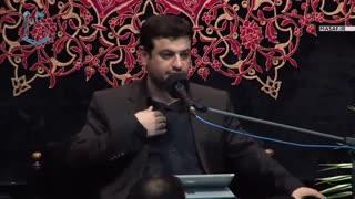 سخنرانی استاد رائفی پور - محرم ۹۶ - مقامات زیارت عاشورا | شب اول