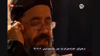 شب نهم محرم-حاج محمود کریمی-امامزاده علی اکبر(ع)چیذر-7مهر1396