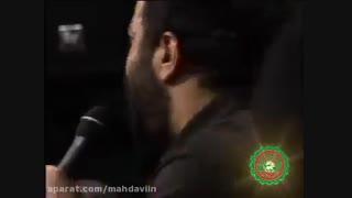 دامن کشان رفتی-حاج محمود کریمی