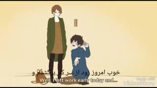 انیمه عاشقانه honobono log_قسمت چهارم _بازیرنویس فارسی