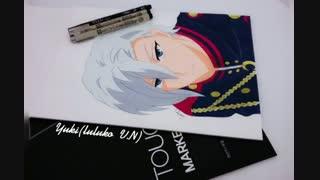 نقاشی من از شینیا هیراگی(انیمه owari no seraph)
