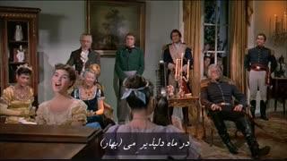 ترانهی فولکلور «باربارا آلن» در فیلم بوکانیر (1958)