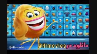 دانلود انیمیشن جدید ایموجی ها |Emoji Movie