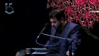 سخنرانی استاد رائفی پور - محرم ۹۶ - مقامات زیارت عاشورا | شب ششم