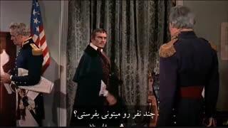 فیلم بوکانیر (دزد دریایی) -1958- بخش دوّم (با زیرنویس فارسی)