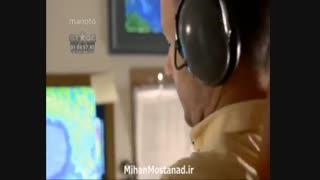 مستند پیام اضطراری دوبله فارسی