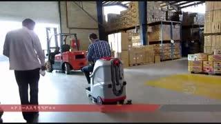 اسکرابر / ماشین نظافت مکانیزه / زمین شوی صنعتی / دستگاه کف شور