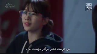 سریال وقتی که تو خواب بودی | While You Were Sleeping+زیرنویس فارسی چسبیده قسمت3پارت 1= قسمت 5