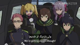 انیمه پایان جهان قسمت ویژه 6(owari no seraph special episode 6)با زیرنویس فارسی
