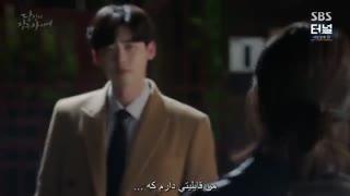 قسمت 07 سریال کره ای وقتی تو خواب بودی با زیرنویس چسبیده
