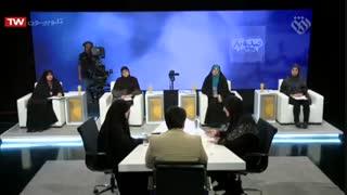 نظر جمعی از فعالین حقوق زن درباره اشتغال زنان در برنامه 180 درجه شبکه افق