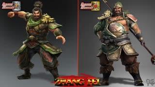 Dynasty warriors 9 شخصیت ها