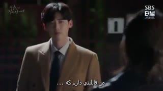 سریال وقتی که تو خواب بودی   While You Were Sleeping+زیرنویس فارسی چسبیده قسمت4 پارت 1 = قسمت 7
