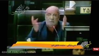 کارت زرد به وزیر دولت روحانی به دلیل اشتغال بی در و پیکر افغانی ها و بیکاری فزاینده جوانان ایرانی
