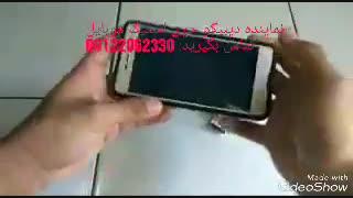 دسته بازی گوشی 09122062330
