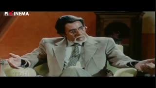 سکانس جلسه خواستگاری و مخالفت پدر نفس در فیلم دل شکسته(۱۳۸۷)