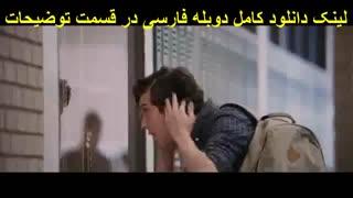 دانلود دوبله فارسی مرد عنکبوتی 2017 | سانسور شده و کامل | HD