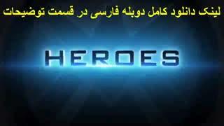 دانلود فیلم مرد عنکبوتی 2017 دوبله فارسی کامل | کیفیت HD