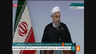 سخنرانی روحانی در مراسم آغاز سال تحصیلی دانشگاه ها/انتقاد از محدودیتهای سید محمد خاتمی