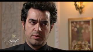 دانلود نسخه پیش فروش قسمت پانزدهم سریال شهرزاد