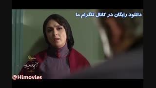 دانلود قسمت 15 فصل دوم سریال شهرزاد