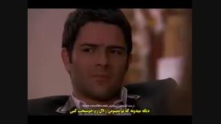 دانلود قسمت 19 سریال کهکشان با زیرنویس فارسی چسبیده