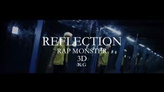[ BTS 3D ] آهنگ سه بعدی reflection از نامجون