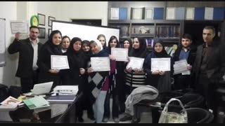 مرکز رواندرمانی خانواده ایرانی ( قسمت اول )