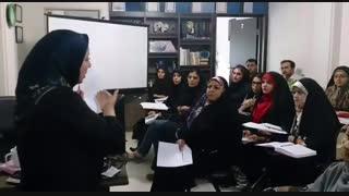 مرکز رواندرمانی خانواده ایرانی (قسمت سوم )
