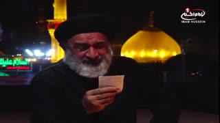 شعائر حسینی، سید حسن احمدی اصفهانی، قسمت 12 (محرم 1439)