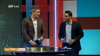 قرعه کشی مرحله یک هشتم نهایی جام حذفی در برنامه نود توسط عابدزاده