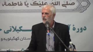 روش صحیح کاشت درخت - منع مصرف تراریخته ها- حکیم دکتر حسین روازاده