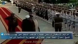 مست بودن امیر کویت در استقبال از روحانی !!!