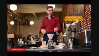 طرز تهیه قهوه دمی با کمکس