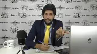 پاسخ آکادمیک به ایرانستیزی صادق زیبا کلام در مورد جنبش ایرانشهری_رودست ۱۲۴