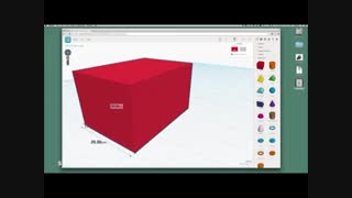 آموزش مدلسازی پرینت سه بعدی با نرم افزار Tinkercad