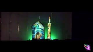 ویدئو مپینگ مذهبی اجرا شده در نمایشگاه مقاومت تا ظهور سپاه مشهد